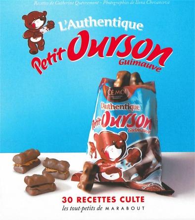 Petit Ourson guimauve [MULTI]