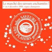 Blog hprg for Salon saveurs espace champerret